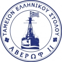 averof logo