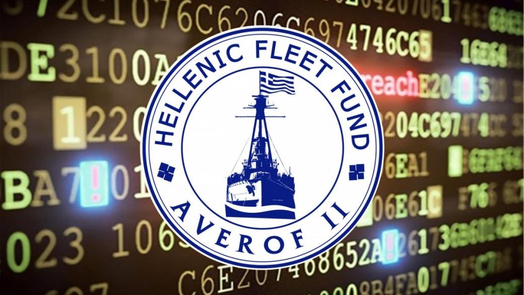 averofII-cyber.eng